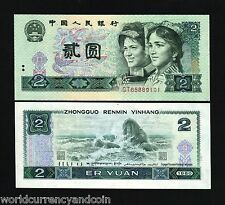 CHINA 2 YUAN P885a 1980 *BUNDLE* HYGER YIEN CHINESE CURRENCY UNC MONEY 100 PCS