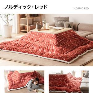 Fluffy Kotatsu Futon 205x205cm (for Square Kotatsu Tables) Washable from Japan