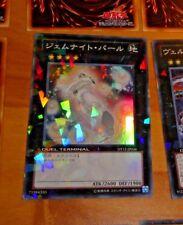 YU-GI-OH JAPANESE SUPER RARE HOLO CARD CARTE DT12-JP036 Gem-Knight Pearl JAP NM