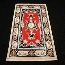 Orient Teppich China 155 x 91 cm Seide Seidenteppich Rot Red Silk Carpet Rug