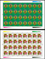 China PRC Stamps # 3253-4 MNH XF new year full sheets. P.O. Fresh (32 sets).