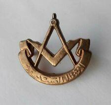 Iraq Saddam Hussein UNKNOWN beret badge emblem 1990s RARE