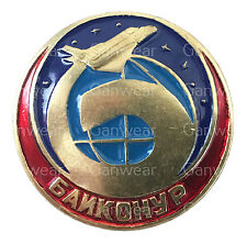 Baikonur Cosmodrome Russian Buran Soviet Space Shuttle Brass Metal Pin Badge
