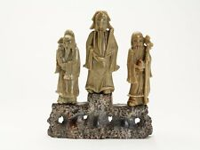 ANTIQUE CHINESE CARVED SOAPSTONE THREE IMMORTALS c.1920