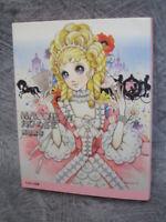 MAKOTO TAKAHASHI Art Works MACOTO NO OHIMESAMA Illustration Book Kawaii 45*