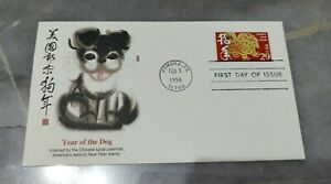 美国狗年邮票首日封 Zodiac Lunar New Year 1994 Dog FDC - America USA 1v Stamp