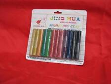 Modelling Clay/Plasticine in Assorted Colours x12 Packs