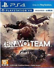 Bravo Team (English/Chi Ver) VR Required for PS4 Sony Playstation 4