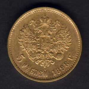 Russia. 1898 - Gold 5 Roubles..  Part Lustre..  gVF