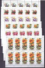 Bhutan 8 sheets Mi 545A-545A used Native Roses, Rosen, Rozen flowers [040]