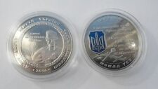 "Ukraine ""Ukraine Ponad Use "" guard coin medal 2014 NEW"