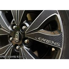 Black Carbon Tuning Wheel decal Sticker set for KIA Rondo / Carens 2007-2010 17""