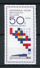 Iceland 2018 MNH Nordic House in Reykjavik 50th Anniv 1v S/A Set Stamps