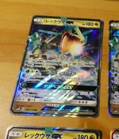 POKEMON JAPANESE RARE HOLO CARD CARTE Rayquaza GX RR 098/150 Full OCG JAPAN MINT