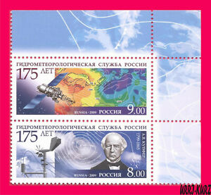 RUSSIA 2009 Space Hydrometeorologic Service Famous People Scientist A.Kupfer Map