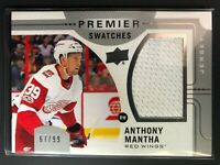 2017-18 UD Premier Swatches Jersey Anthony Mantha Detroit Red Wings /99