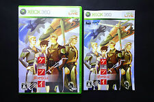 KETSUI shmup CAVE XBOX 360 JAPAN Very Good Condition !