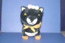 """Mameshiba San Kyodai Shiba Inu Dog Mamejiro Plush Doll Jpn 6"""" Spring Dango"""