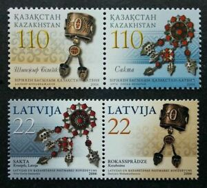 [SJ] Kazakhstan Latvia Joint Issue Traditional Jewelry 2006 (stamp pair) MNH