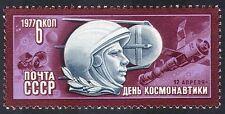 Russia 1977 Space/Yuri Gagarin/Astronauts/Rocket/Sputnik/People 1v (n11789)