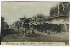 Main Street View in Tashkent Old Town, Russian Central Asia,1910s