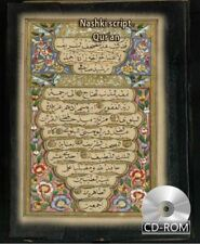 Nashki script Qur'an 1800 Ad Digitized Manuscript قرآن