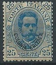 1895-99 ERITREA UMBERTO I 25 CENT MNH ** - K026