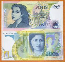 Serbia, Polymer Test Note, 2005, Specimen, Milena Pavlovic Barilli, Type 2