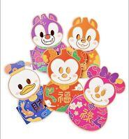 NEW Disney Mickey Mouse & Friends Disneyland Lunar Year 5Piece Notebook Set