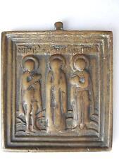 russisch IKONE Reiseikone Bronze Johannes Charalampus Bonifatius Bonifazius