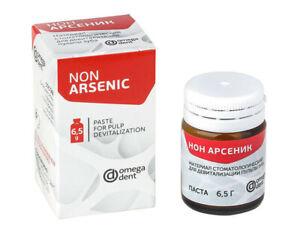 Dental Paste for Pulp DEVITALISATION 6.5g NON ARSENIC Omega Dent Material