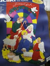 "Christmas Bucilla STOCKING FELT Applique Kit,NATIVITY,Garbrandt,Size 28"",83959"