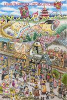"""Vol.12 Kokeshi/&Children drawing Copy Shuz-Saya /""""3Prints/"""" 10*14.8cm PostCard Size"""