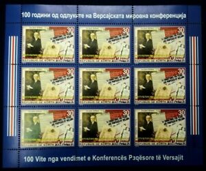 MACEDONIA NORTH 2019 - 100th Ann. of The Treaty of Versailles SS MNH