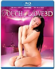 TOUCH OF LOVE 3D INTIMATE SELF MASSAGE FOR WOMEN BLU RAY 3D + BLU RAY NEW!