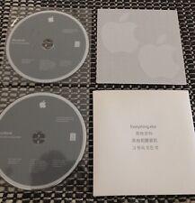 Apple Mac OSX 10.6.3 Install DVD