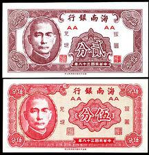 """CHINA SET 2 PCS 2 5 CENTS """"FEN"""" 1949 P S1453 P S1452 UNC"""