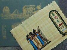 Ägyptischer Papyrus (ab 1945)