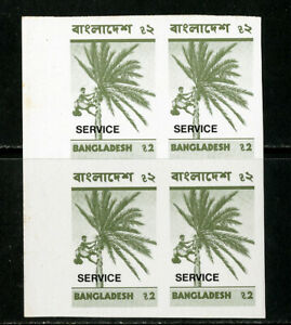 Bangladesh Stamps # 24 VF OG NH Imperforate Block Of 4