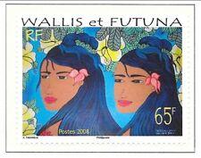 WALLIS & FUTUNA Sc 650 NH issue of 2008 - ART