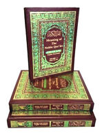 The Noble Quran Arabic with Word for Word English Translation -3 Vols. Set (IBS)