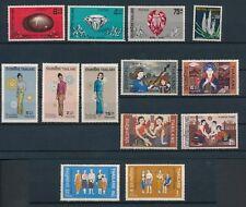 Thailand **13 ISSUES (1967-1972)** ALL MNH; CV $60+