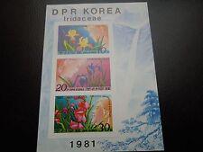 K60 KOREA  1981  FLOWERS Sc 2076 A  IMPERF. SHEET  MNH