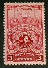 US Scott 979- American Turners Emblem, 100 Years- 3c 1948 MNH OG F-VF