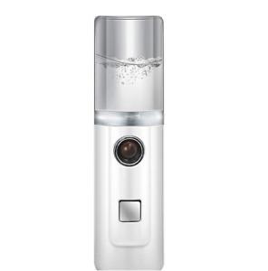 Portable Nano Mist Sprayer, Face Sauna,Sanitiser