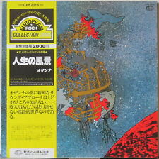 OSANNA Landscape of Life LP 1970s Italian Prog Rock—Japan Press w/ Obi, Insert