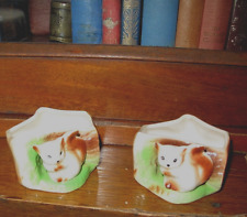 """Vases, two """"Beswick Style"""", Eastgate vases!"""