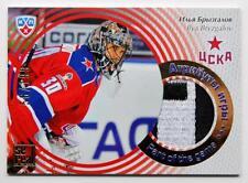 2012-13 KHL Gold Collection Jersey #POG-029 Ilya Bryzgalov 056/199