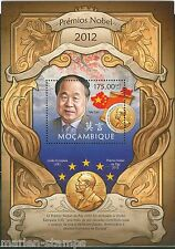 MOZAMBIQUE 2013 NOBEL PRIZE WINNER MO YAN  SOUVENIR  SHEET MINT NH