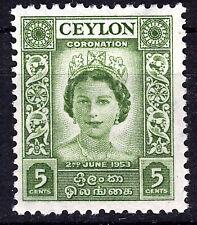 CEYLON 1953 CORONATION  MNH